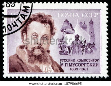 USSR- CIRCA 1989: A stamp printed in the USSR shows Modest Mussorgsky a Russian composer, some bells and the Kremlin, circa 1989.