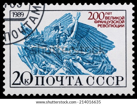 USSR - CIRCA 1989: A stamp printed in the USSR shows monument to the 200th anniversary of the Great French Revolution, circa 1989