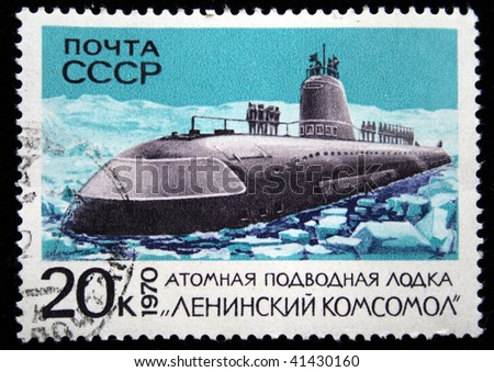 USSR - CIRCA 1970: A stamp printed in the USSR shows Nuclear submarine Leninskii Komsomol, circa 1970 - stock photo
