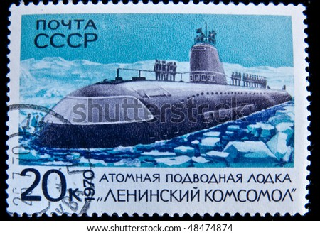 """USSR- CIRCA 1970: A stamp printed in the USSR shows nuclear submarine """"Leninsky Komsomol"""" , circa 1970. - stock photo"""
