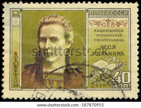 USSR - CIRCA 1956: A stamp  printed in The USSR shows of Lesya Ukrainka, circa 1956 - stock photo
