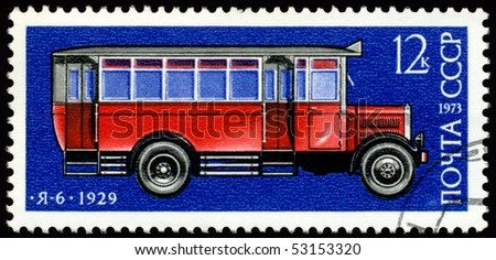 USSR - CIRCA 1973: A stamp printed in the USSR shows  old automobile  YA - 6,  circa 1973. - stock photo
