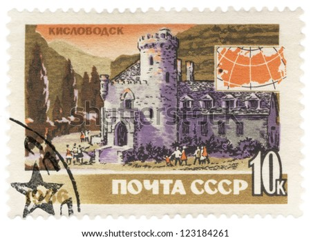 USSR - CIRCA 1966: A stamp printed in the USSR, shows old fortress in Kislovodsk, Russia, series, circa 1966 - stock photo