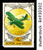 "USSR - CIRCA 1978: A stamp printed in the USSR shows old plane "" U - 2"", series, circa 1978 - stock photo"