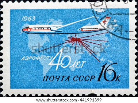 USSR - CIRCA 1963: A stamp printed in the USSR shows passenger airplane, devoted 40 years of Aeroflot, series, circa 1963 - stock photo