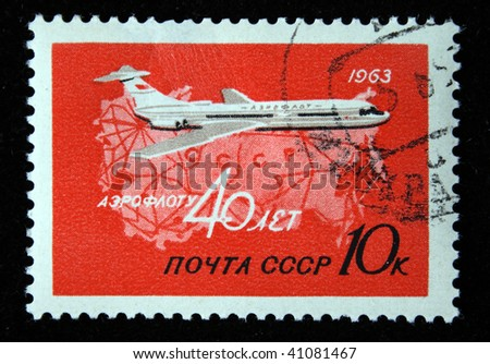 USSR - CIRCA 1963: A stamp printed in the USSR shows passenger airplane, series honoring 40 years of Aeroflot, circa 1963