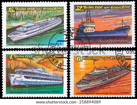 USSR - CIRCA 1981: A stamp printed in the USSR, shows Passenger steam ship, one stamp from series River ships, circa 1981