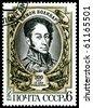 USSR - CIRCA 1983: A Stamp printed in the USSR  shows  portrait general Simon Bolivar -liberator, circa 1983 - stock photo