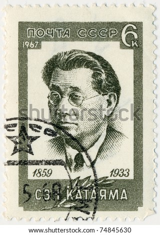 USSR - CIRCA 1967: A stamp printed in the USSR shows portrait Katayama Sen - the Japanese Communist leader of the Comintern, circa 1967