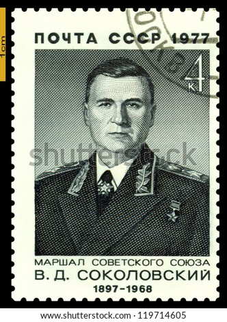 USSR - CIRCA 1977: A stamp printed in the USSR shows  portrait  Marshal  V. D. Sokolovsky,  Russian Marshals of the Second World War, circa 1977.