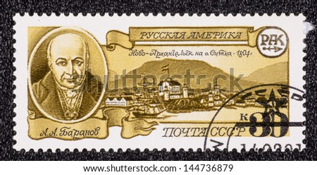 USSR - CIRCA 1991: A stamp printed in the USSR, shows portrait of Baranov and Sitka, circa 1991