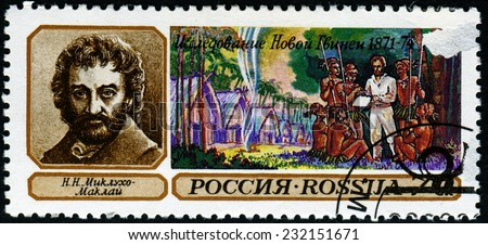 USSR - CIRCA 1992: A stamp printed in the USSR, shows portrait of Miklukho - Maclay and aborigines, circa 1992 - stock photo