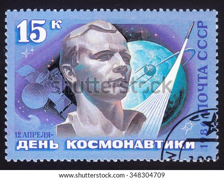 USSR - CIRCA 1986: A stamp printed in the USSR, shows portrait Yuri A. Gagarin devoted to 25 years first flight into space, circa 1986