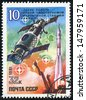 USSR - CIRCA 1981: A stamp printed in the USSR, shows Salyut Orbital Space Station, circa 1981 - stock photo