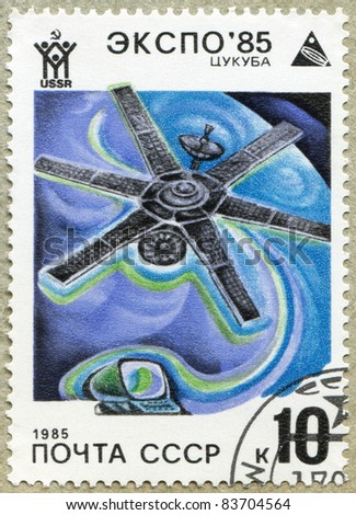 USSR - CIRCA 1985: A stamp printed in the USSR, shows Satellite communications and display, circa 1985