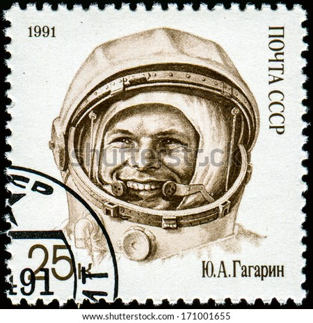 USSR- CIRCA 1991: A stamp printed in the USSR shows shows cosmonaut Yuri Gagarin, one stamp from a series, circa 1991.  - stock photo