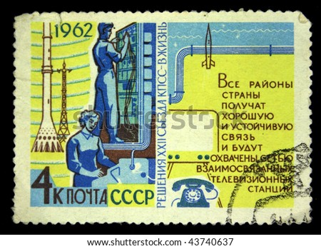 USSR - CIRCA 1962: A stamp printed in the USSR shows signalers, circa 1962