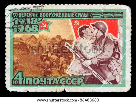 USSR - CIRCA 1968: A stamp printed in the USSR, shows soldier and farmer, dedicated to the 50 th anniversary of the Soviet armed forces, circa 1968 - stock photo