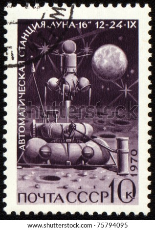 USSR - CIRCA 1970: A stamp printed in the USSR shows soviet automatic station Luna-16, started from Lunar surface, circa 1970 - stock photo