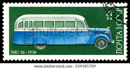 USSR - CIRCA 1975: A stamp printed in the USSR shows  soviet automobile  Car ZIS - 16, 1938, series, circa 1975 - stock photo