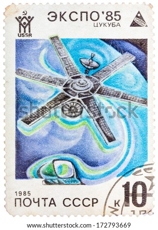 USSR - CIRCA 1985: A stamp printed in the USSR shows Soviet communication satellite, circa 1985.