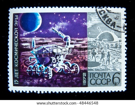USSR - CIRCA 1972: A stamp printed in the USSR shows Soviet lunar rover, circa 1972. Large space series