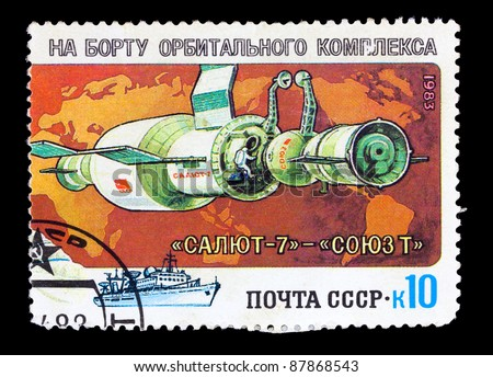 USSR - CIRCA 1983: A stamp printed in the USSR shows Soviet spacecraft Salyut-7, circa 1983. Big space series
