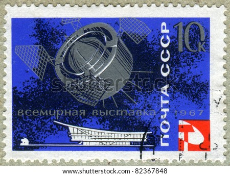 USSR - CIRCA 1967: A stamp printed in the USSR shows space satellite, circa 1967