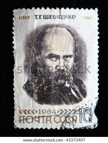 USSR - CIRCA 1967: A stamp printed in the USSR shows Taras Shevchenko, circa 1967
