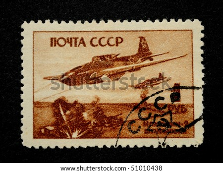 "USSR - CIRCA 1945: A Stamp printed in the USSR shows the attack plane ""Ilyushin-2"" (Il-2), circa 1945"