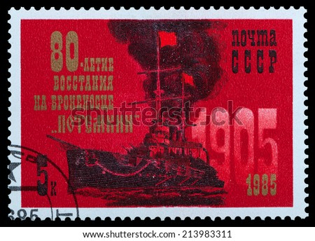 USSR - CIRCA 1985: A stamp printed in the USSR shows the battleship Potemkin, circa 1985 - stock photo