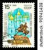 USSR - CIRCA 1989: A stamp printed in the USSR shows the Bogdan Khmelnitsky monument in Kiev, Ukraine. circa 1989. - stock photo