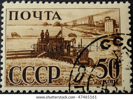 USSR - CIRCA 1941: A Stamp printed in the USSR shows the combine in the field, circa 1941