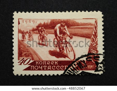 USSR - CIRCA 1949: A Stamp printed in the USSR shows the cycling, circa 1949