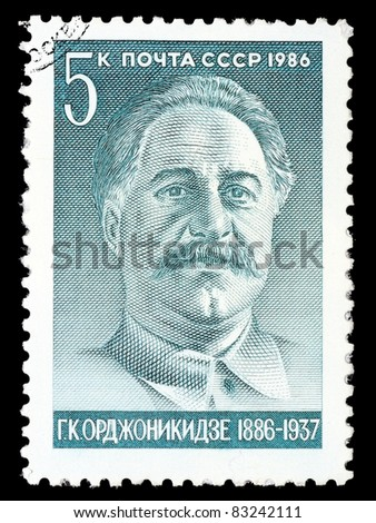 USSR - CIRCA 1986: A Stamp printed in the USSR shows the G.K.Ordzhonikidze portrait, circa 1986
