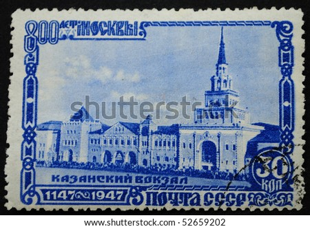 USSR - CIRCA 1947: A Stamp printed in the USSR shows the Kazan station, the 800 anniversary of Moscow, circa 1947
