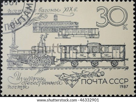 USSR - CIRCA 1987: A Stamp printed in the USSR shows the mail vansr, circa 1987
