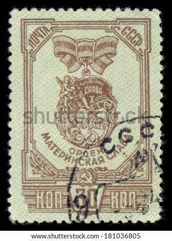 USSR - CIRCA 1945: A Stamp printed in the USSR shows the Maternal Glory award, circa 1945 - stock photo