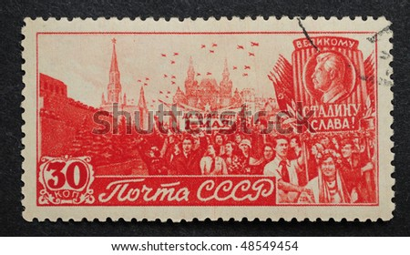 USSR - CIRCA 1946: A Stamp printed in the USSR shows the participants of parade on the Red area in Moscow for May, 1st, circa 1946 - stock photo