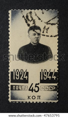 USSR - CIRCA 1944: A Stamp printed in the USSR shows the V.I.Lenin in a youth (on V.Bikas photo, 1887), circa 1944