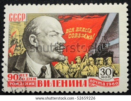 "USSR - CIRCA 1960: A Stamp printed in the USSR shows the V.I.Lenin portrait against a banner with the slogan: ""All power to Councils"", circa 1960"