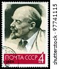 USSR -CIRCA 1963: A Stamp printed in the USSR  shows    V.I. Lenin, circa 1963 - stock photo