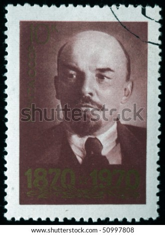 USSR - CIRCA 1970: A stamp printed in the USSR shows Vladimir Lenin, circa 1970