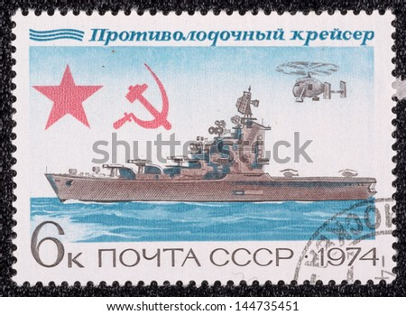 USSR - CIRCA 1974: A stamp printed in the USSR, shows warships, circa 1974 - stock photo
