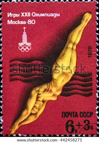 USSR - CIRCA 1978: a stamp printed in the USSR shows Woman Diver, 1980 Summer Olympics Games in Moscow, circa 1978 - stock photo