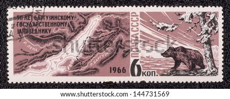 USSR - CIRCA 1966: A stamp printed in the USSR, shows 50-year anniversary of Barguzinsky reserve on Baikal lake, circa 1966 - stock photo