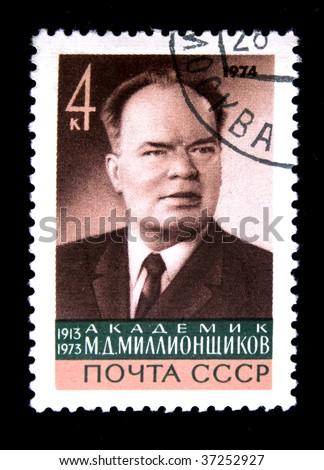 USSR - CIRCA 1973: A stamp printed in tne USSR shows academist Milhail Millionstchikov, circa 1973 - stock photo
