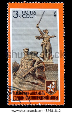 USSR - CIRCA 1973: A stamp printed in USSR and show memorial devoted  battle in Stalingrad , series. Circa 1973