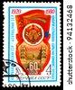 USSR - CIRCA 1980: A stamp printed in USSR, Communist Party of Azerbaijan, Azerbaijani Soviet Union 60 years, circa 1980 - stock photo