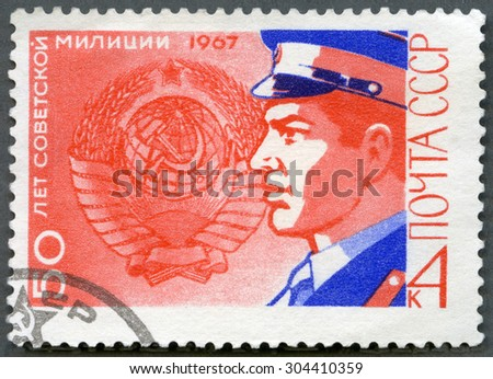 USSR - CIRCA 1967: A stamp printed in USSR dedicate 50th anniversary of the Soviet Militia, shows Militiaman and Soviet Emblem, circa 1967 - stock photo
